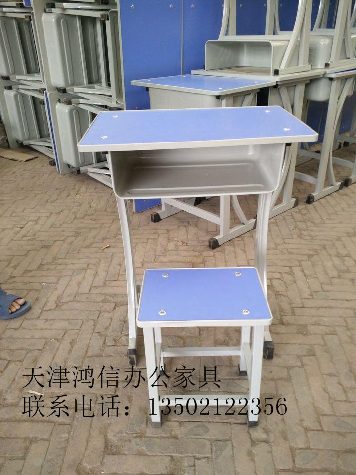 天津市课桌椅厂家供货商、教导班课桌椅、天津课桌椅批支报价