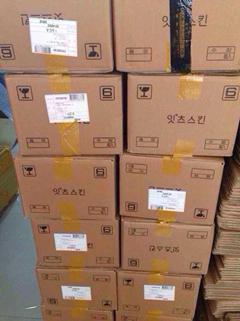 橄榄油从葡萄牙运到广西进口清关清关