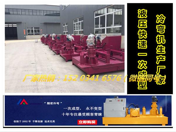 弯拱机厂家经销商内蒙古赤峰市隧道施工支护工字钢顶弯机
