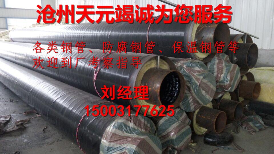 吉林保温螺旋钢管怎样量大优惠