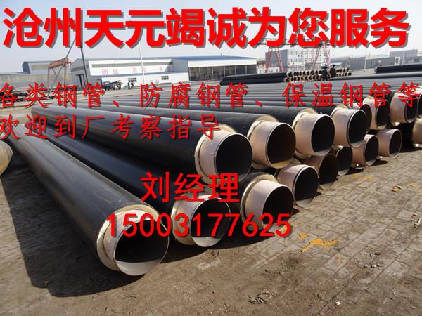 铁岭小口径防腐钢管大量现货铁岭防腐钢管直供