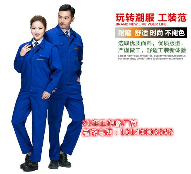 漯河夏装工作服定制-漯河企业订制工服厂家-绣公司LOGO