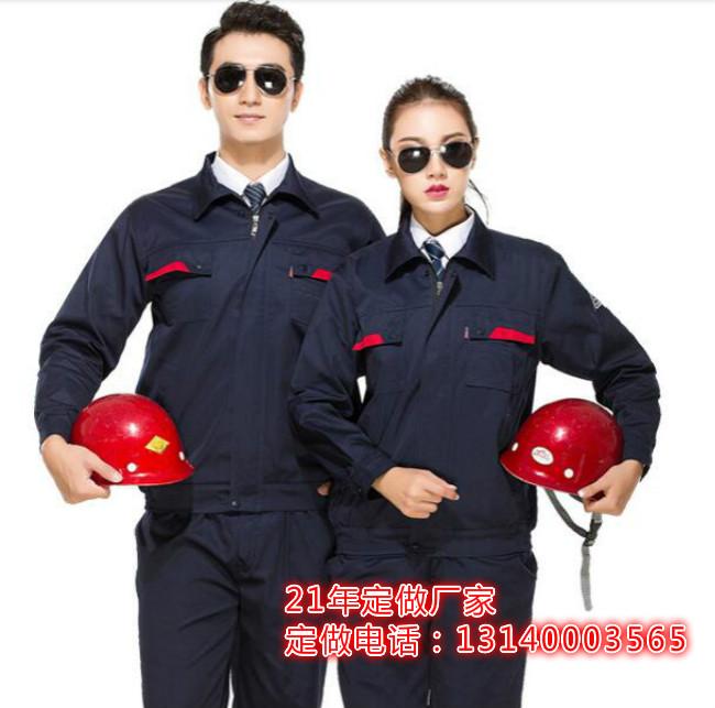 郑州上街区夏季工作服款式-郑州上街区夏天工服定做厂家-绣公司LOGO