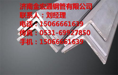 六安生产角钢代理商
