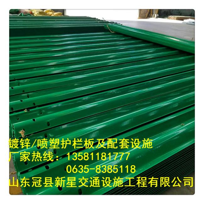 三波喷塑高速护栏板多少钱一米苍溪县