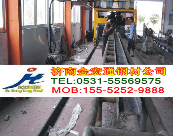 北京h型钢型号