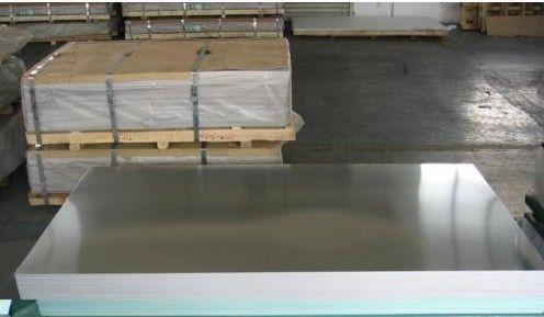 常德铝卷板-5052铝板manbetx登陆