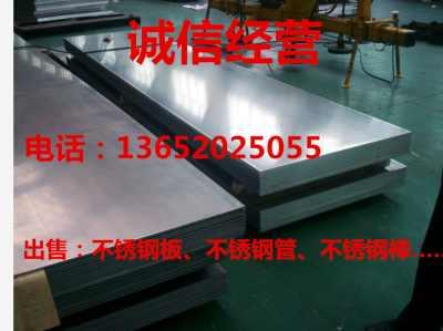 宁德铝皮-3003铝板厂家
