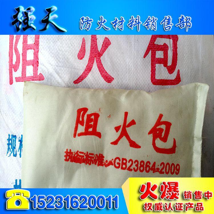 江门防火模块防火材料厂家价格