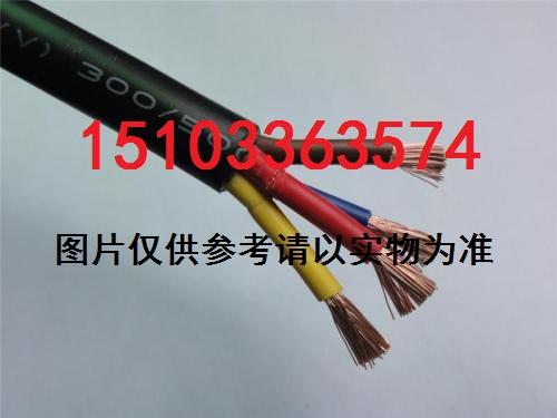 南京电缆KVVRP报价-厂家-报价