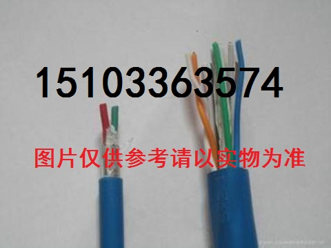 大理MHYV矿用信号电缆MHYV型号
