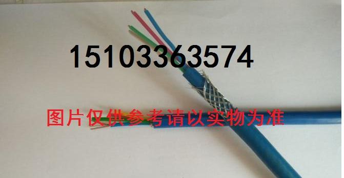 德宏MHYVP矿用信号电缆MHYVP规格