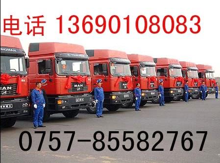 云浮清远到华容县搬厂搬家整车配送运输公司调度电_云南商机网招商代理信息