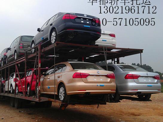 温州到邯郸大板车托运小汽车物流公司小板车救援