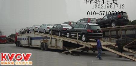 乌鲁木齐到合肥轿车托运公司天天发运