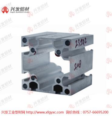 广东兴发铝业厂家直销6063挤压铝合金型材