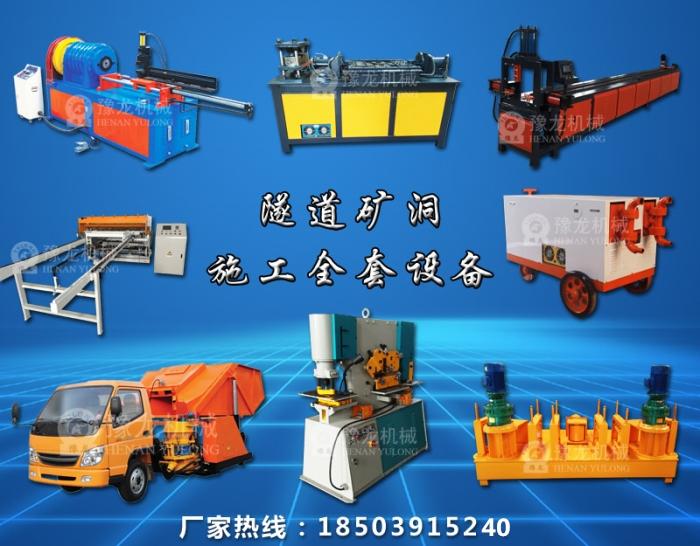 经销重庆南岸区液压工字钢弯曲机-加工效果