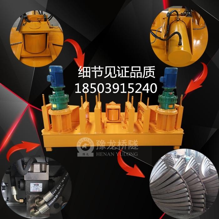 经销安徽滁州工字钢折弯机-图片