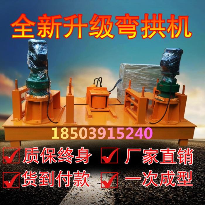 重庆大渡口液压工字钢弯曲机-价格
