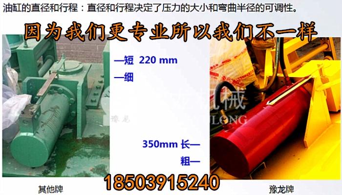 经销辽宁沈阳型钢弯拱机-配件