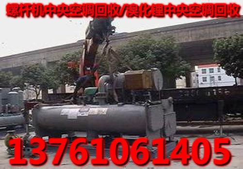南京浦口溴化锂中央空调回收诚信经营