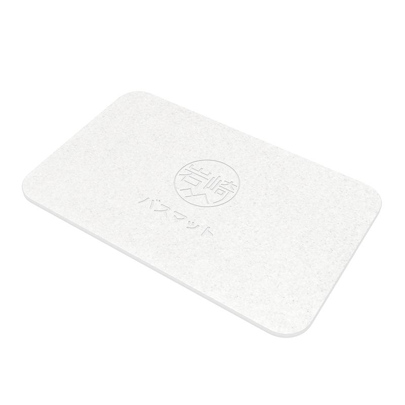 日本岩崎硅藻土浴室脚垫 除味吸水脚垫、硅藻泥地垫