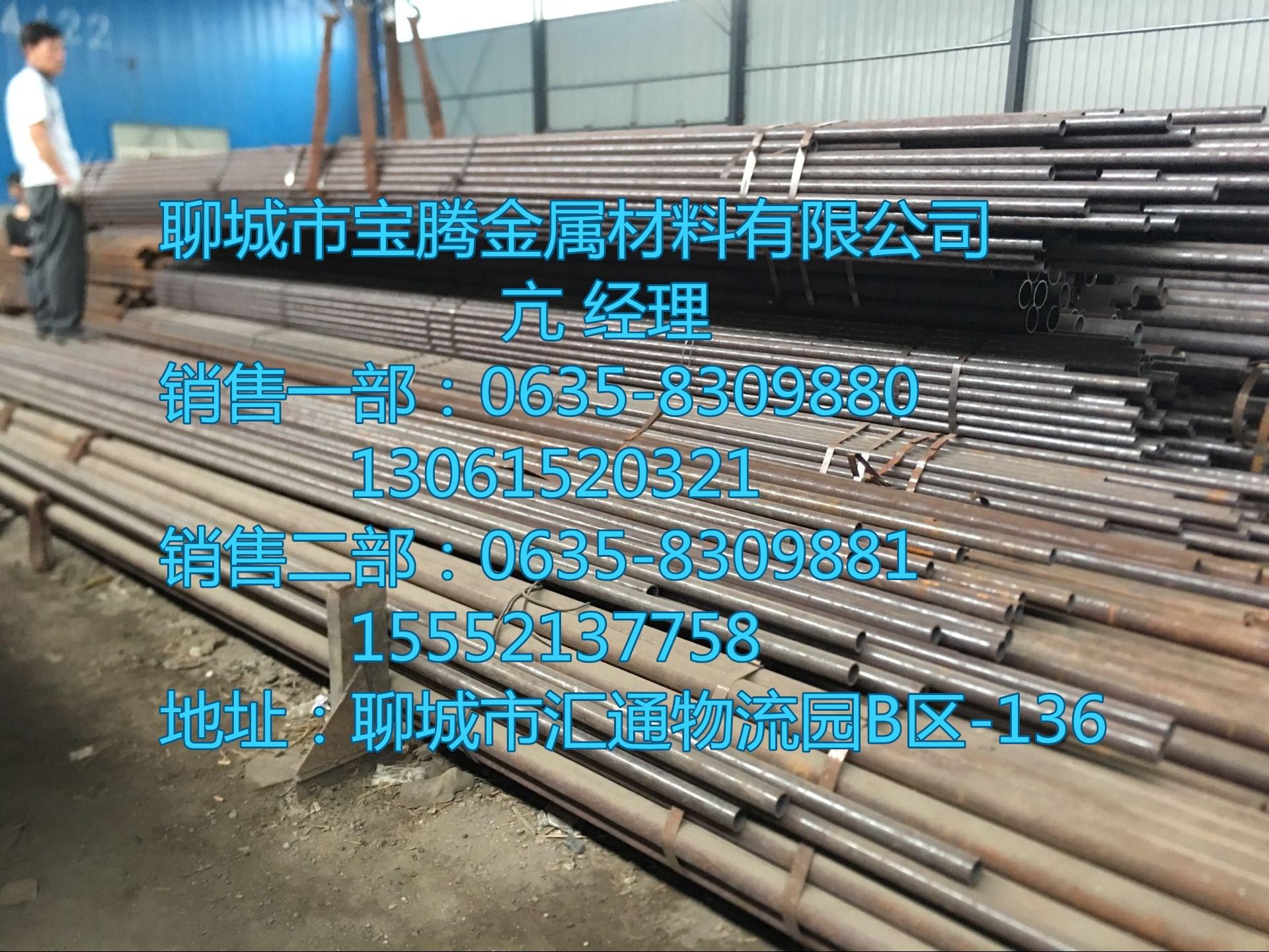 忻州市20精密钢管报价
