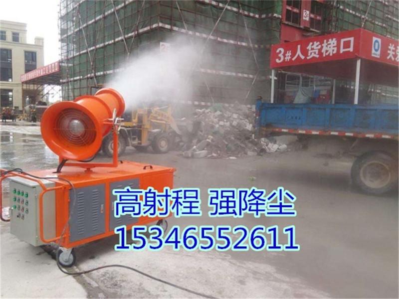 湖南省湘西州汉越降尘雾炮机