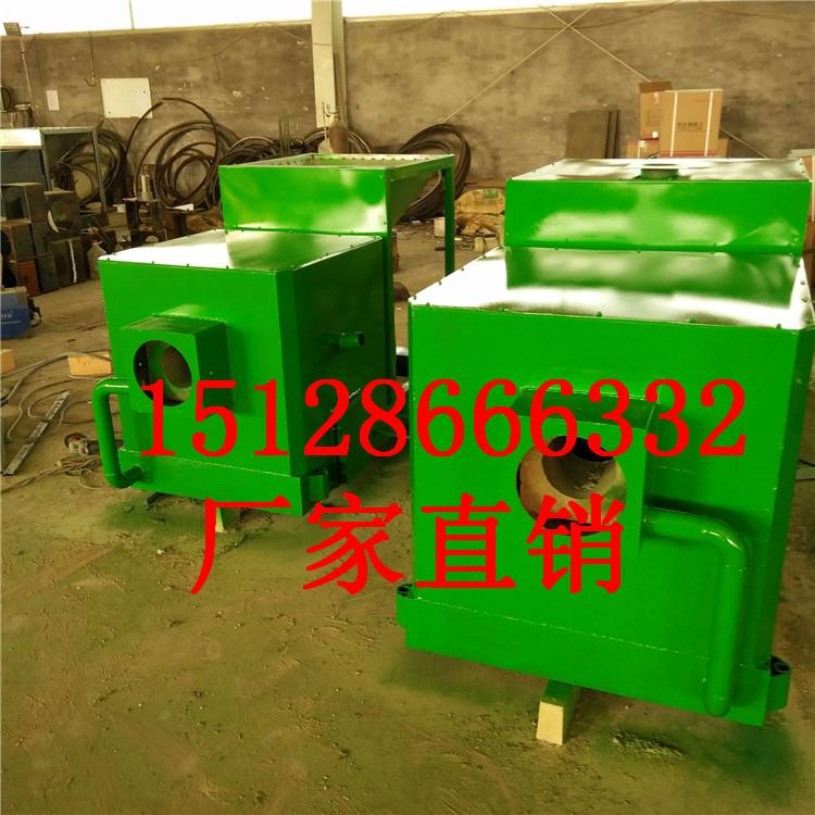 鋁錠連續生產線效率高臨汾佳木4噸斯熔銅爐