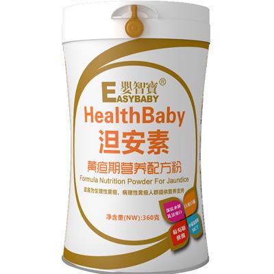 婴智宝 黄疸期配方粉 黄疸配方奶粉 生理性黄疸 病理性黄疸