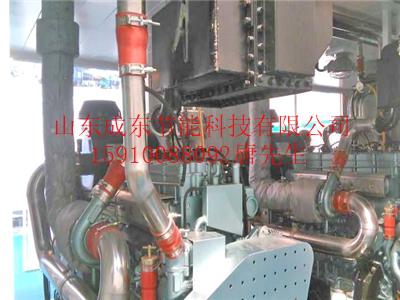 山东烟台发动机排气管可拆卸柔性保温夹套的性能优势