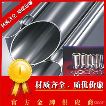 宁波20号无缝钢管用途