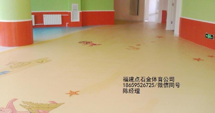 三明清流县硅pu羽毛球场厂家施工翻新福建点石金体育欢迎您