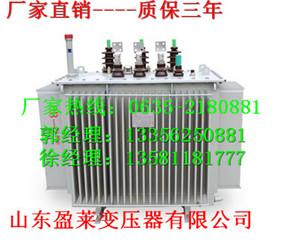 S11-M-400KVA油浸式电力变压器龙井