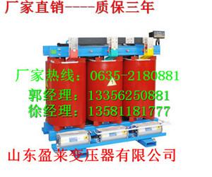 S11-M-1000KVA油浸式电力变压器双流县