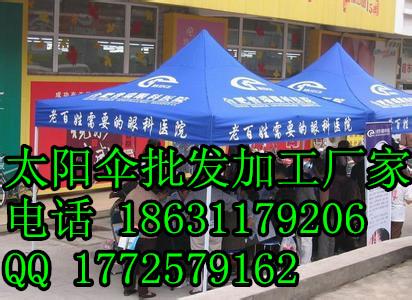 石家庄加工太阳伞工厂
