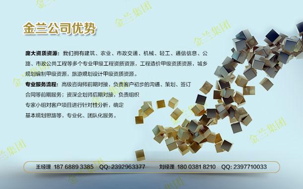 卢龙项目实施方案机械及工业制品-卢龙可行性报告公司