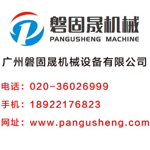 广州轴承查询SKF轴承VJ-PDNB311双轴承单元、用PDNB单元的轴