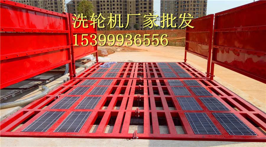 海宁工地洗车槽加工企业GB-5214