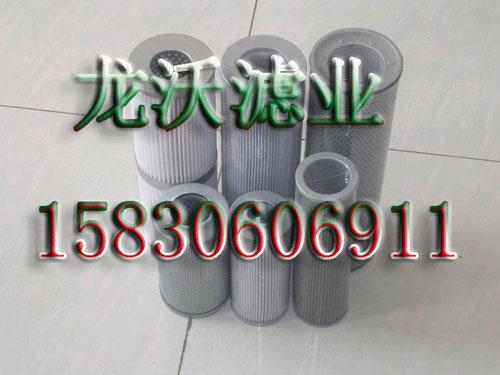 吉林省QU-A63X20P黎明回油过滤器月销千件找哪家