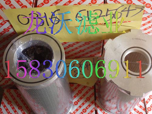 澳门IX-100X80黎明吸油滤芯保证一年不会坏行情