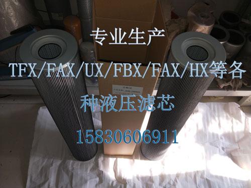天津LUC-100X30滤油车优质服务哪家买