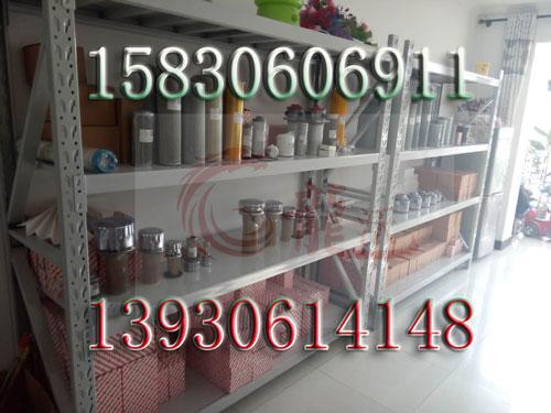 海南省CZX-16X20滤油机滤芯装饰性的的用途