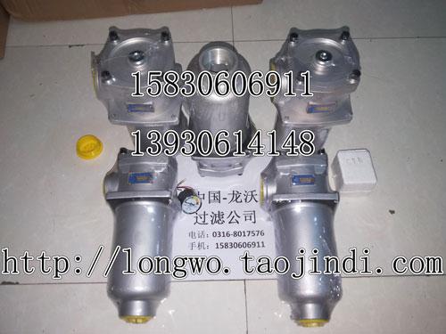 四川省黎明液压QU-A800X10FP过滤器热卖的排行榜