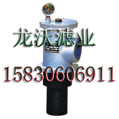 上海CX-50X30黎明液压滤芯大促诚信哪里买