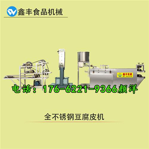 河北豆腐皮机厂家 豆腐皮机生产线 豆片机整套的价格