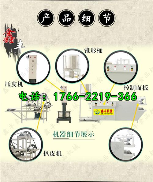 信阳仿手工豆腐皮机器 豆腐皮机加工视频 家用豆腐皮机生产线