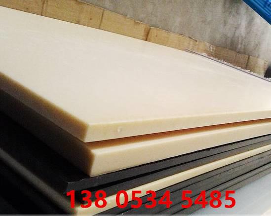 含油料仓衬板优质稀土尼龙衬板混合机内壁耐磨衬板供应商