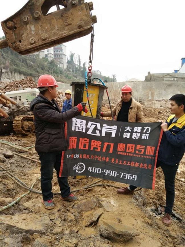 湖北荆门公路涵洞掘进大型液压劈裂机设备让你放心的厂家供货