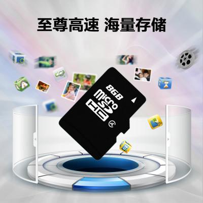高速稳定TF(micro-SD)存储卡内存卡